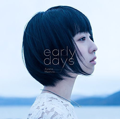 [Album] 綾野 ましろ – early days (2016.01.13/MP3/RAR)