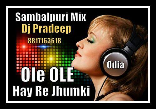 DJ-PRADEEP-MARKAM JAMGAON - DJ SHANKAR BABU
