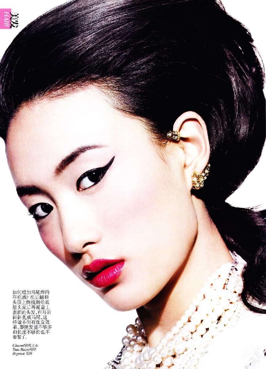 Shu Pei CHN 1 2012 naked (42 fotos) Hot, Facebook, butt