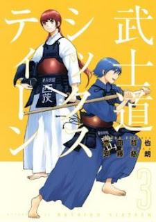 武士道シックスティーン 第01-03巻 [Bushidou Sixteen vol 01-03]