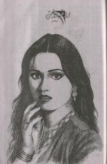 Roshan Rastay by Hina Asghar
