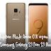 Cara Mengaktifkan / Menonaktifkan Mode Aman di Hp Samsung Galaxy S9