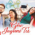 Ghe Jaguni Tu Song Lyrics - Ti And Ti | Sonalee Kulkarni, Puskar Jog