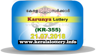"keralalottery.info, ""kerala lottery result 21 7 2018 karunya kr 355"", 21th July 2018 result karunya kr.355 today, kerala lottery result 21.7.2018, kerala lottery result 21-07-2018, karunya lottery kr 355 results 21-07-2018, karunya lottery kr 355, live karunya lottery kr-355, karunya lottery, kerala lottery today result karunya, karunya lottery (kr-355) 21/07/2018, kr355, 21.7.2018, kr 355, 21.7.18, karunya lottery kr355, karunya lottery 21.7.2018, kerala lottery 21.7.2018, kerala lottery result 21-7-2018, kerala lottery result 21-07-2018, kerala lottery result karunya, karunya lottery result today, karunya lottery kr355, 21-7-2018-kr-355-karunya-lottery-result-today-kerala-lottery-results, keralagovernment, result, gov.in, picture, image, images, pics, pictures kerala lottery, kl result, yesterday lottery results, lotteries results, keralalotteries, kerala lottery, keralalotteryresult, kerala lottery result, kerala lottery result live, kerala lottery today, kerala lottery result today, kerala lottery results today, today kerala lottery result, karunya lottery results, kerala lottery result today karunya, karunya lottery result, kerala lottery result karunya today, kerala lottery karunya today result, karunya kerala lottery result, today karunya lottery result, karunya lottery today result, karunya lottery results today, today kerala lottery result karunya, kerala lottery results today karunya, karunya lottery today, today lottery result karunya, karunya lottery result today, kerala lottery result live, kerala lottery bumper result, kerala lottery result yesterday, kerala lottery result today, kerala online lottery results, kerala lottery draw, kerala lottery results, kerala state lottery today, kerala lottare, kerala lottery result, lottery today, kerala lottery today draw result"