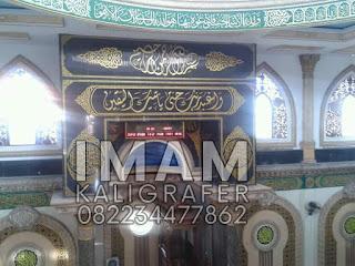 Jasa Kaligrafi Masjid, Awan Kubah Masjid