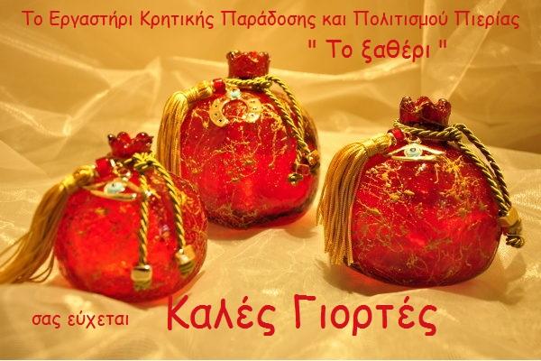 Kapa-News  Τοπικά 2184206c6ee