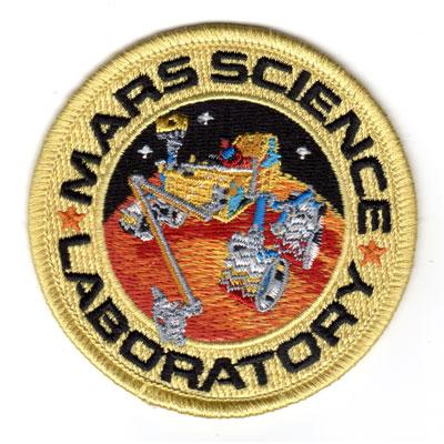 curiostiy mission space - photo #33