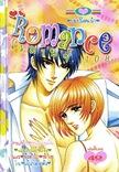 ขายการ์ตูนออนไลน์ Romance เล่ม 108