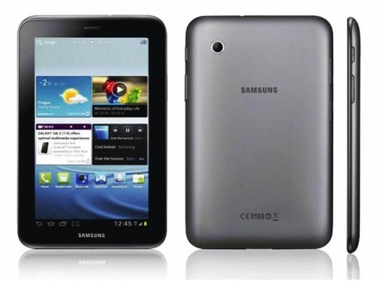 Harga Samsung Galaxy Tab 7.0 Espresso 16GB Desember 2012
