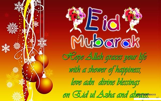 Popular eid mubarak greetings cards most selected eid mubarak eid greetings picture images 2013 eid mubarak cards for husband m4hsunfo