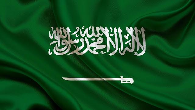 لن تصدق ماقالته السعودية تجاه علي عبدالله صالح اليوم