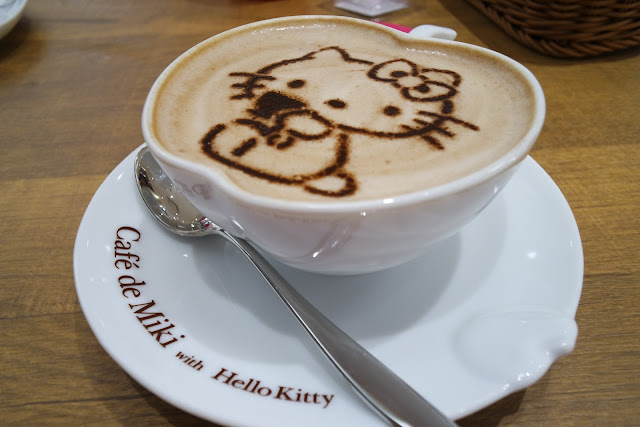 hello kitty coffee arts