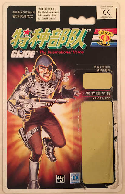 1994 Chinese Major Bludd, Carded, MOC, Cardback, Filecard