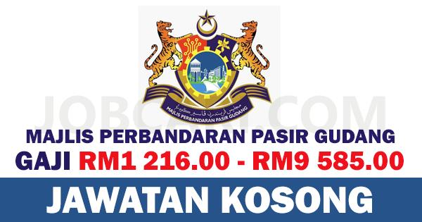 Jawatan Kosong Terbaru Di Majlis Perbandaran Pasir Gudang Mppg Gaji Rm1 216 00 Rm9 585 00 Jobcari Com Jawatan Kosong Terkini