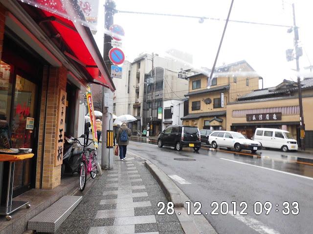 Jalan menuju kyomizudera