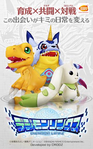 Cheat Digimon LinkZ Mod Apk Android