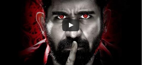 'Bethaludu' movie first 10 minutes gone viral