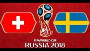 مباراة السويد وسويسرا في دور الـ 16 من كأس العالم 2018 اليوم 2018/7/3 والقنوات الناقلة للقاء