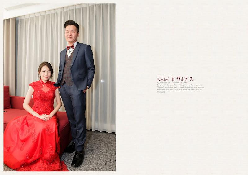 平凡幸福婚禮攝影,婚攝作品:新人合照