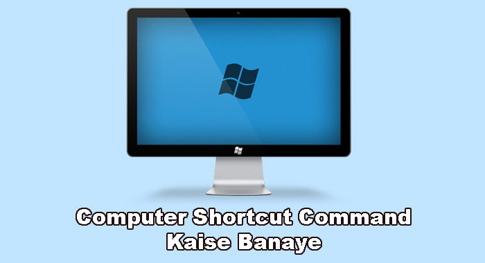 Windows Shortcut Command Kaise Create Kare