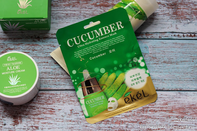 Ekel Cucumber Ultra Hydrating Essence Mask