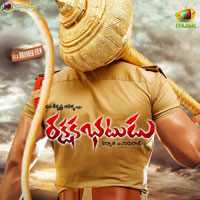 Rakshaka Bhatudu (2017) Telugu Movie Audio CD Front Covers, Posters, Pictures, Pics, Images, Photos, Wallpapers