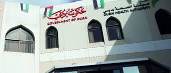 وظائف خالية فى هيئة الصحة بدبي فى الإمارات 2020