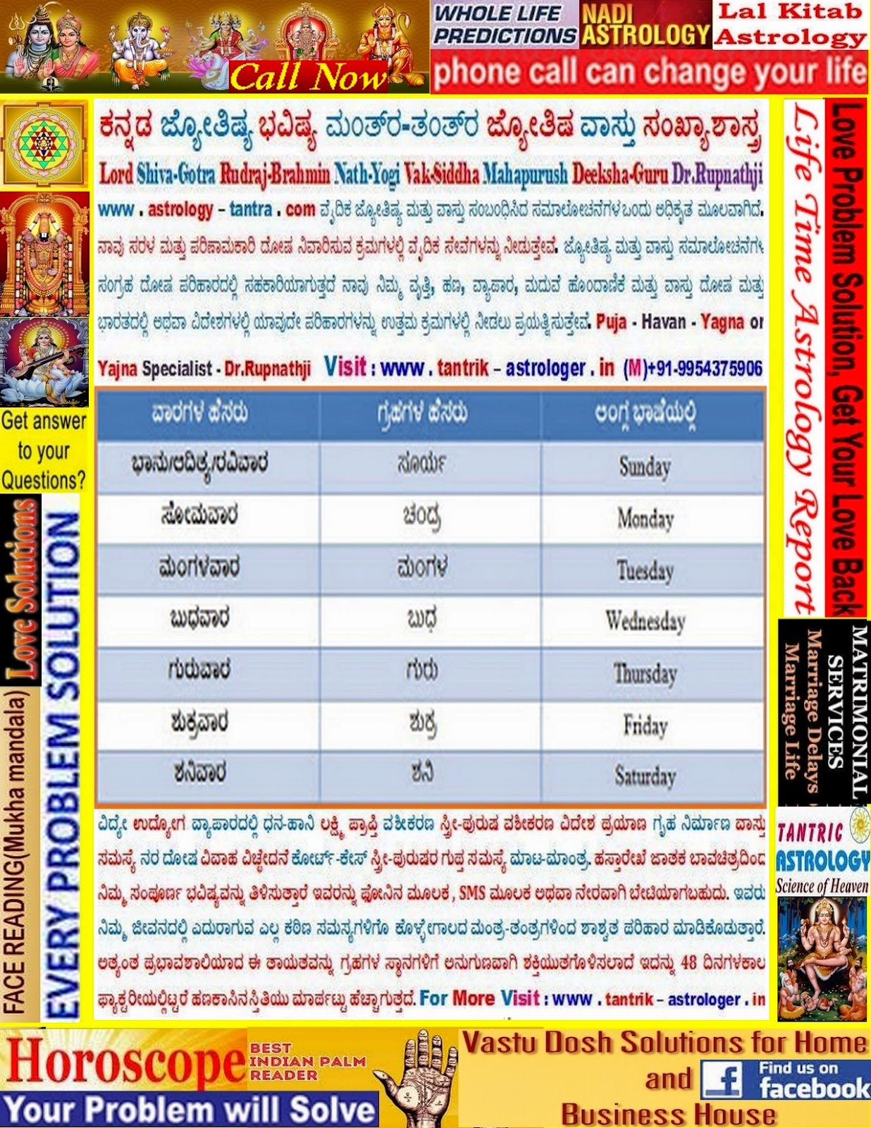 Horoscope Matching/ Kundali Matching/ Kundli Matching for Marriage Free