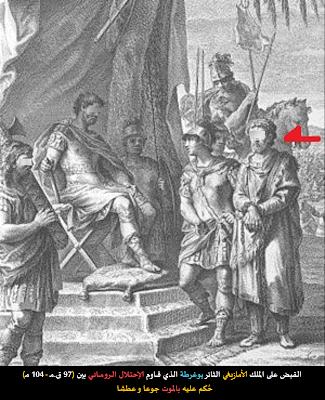 لوحة تمثل لحظة القبض على الملك يوغرطة