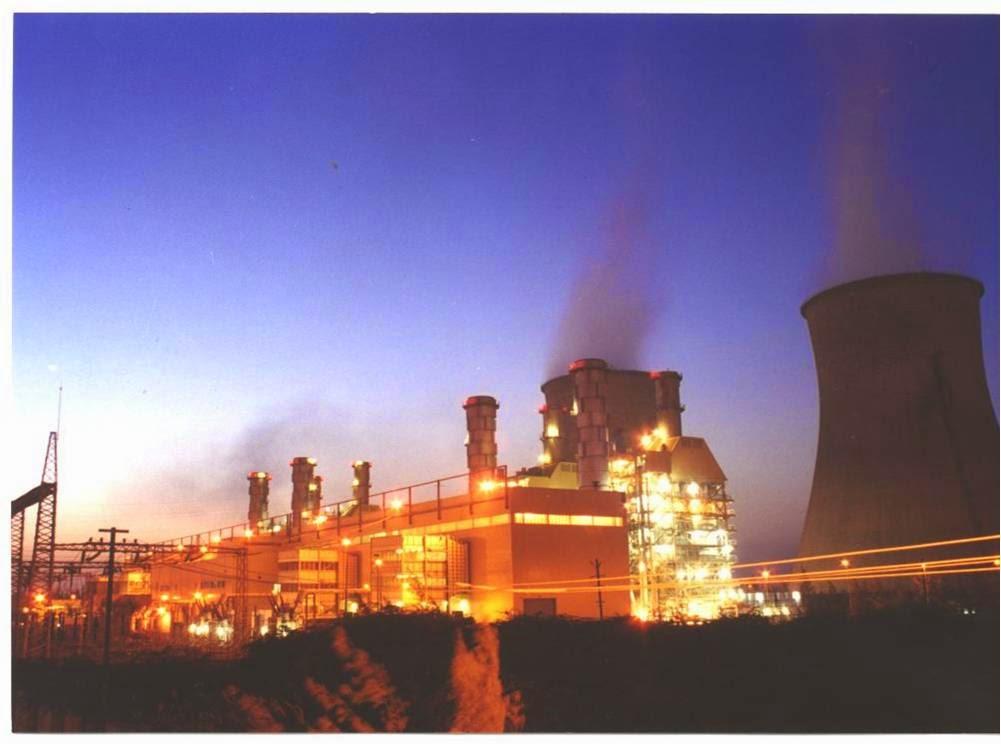 Image result for एनटीपीसी के कहलगांव बिजली घर