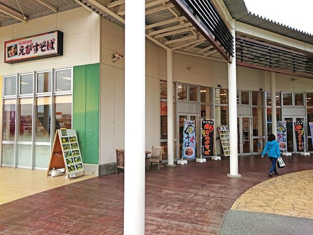 沖縄そば専門店 えびすそばの写真
