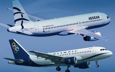 ΑΝΑΚΟΙΝΩΣΗ ΤΗΣ AEGEAN για τις πτήσεις της μετά τα τραγικά γεγονότα στις Βρυξέλλες.