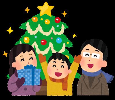 クリスマスを楽しむ家族のイラスト