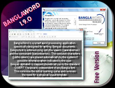 BANGLA WORD v1.9