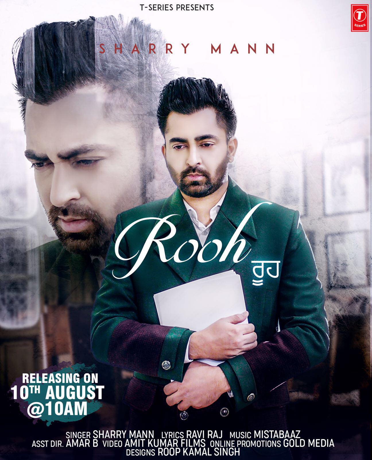 Sharry Maan Rooh Lyrics