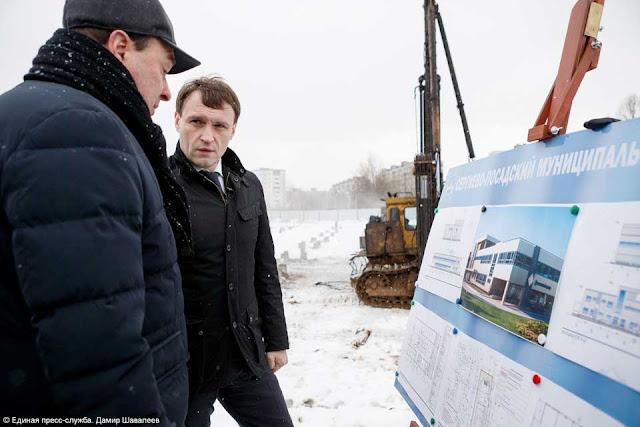 Гемодиализный центр в Сергиевом Посаде думают запустить через год