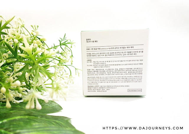 [Review] Althea Waterful Green Bamboo Pads
