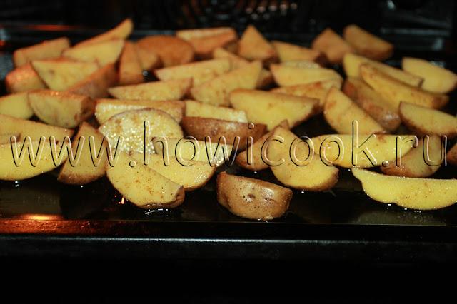 рецепт картофеля со специями в духовке