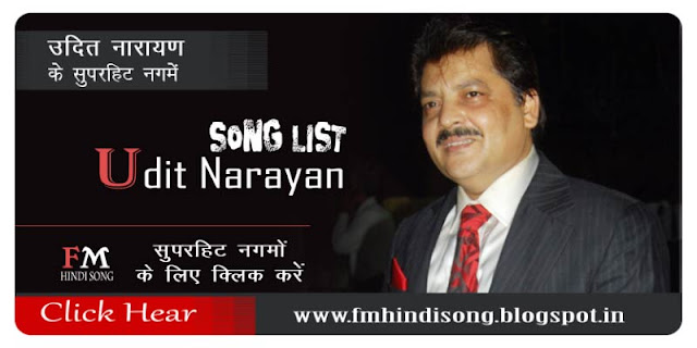 Udit Narayan-Song-List-Full-Video-Song-With-Lyrics