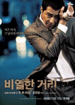 Phi Vụ Bẩn | A Dirty Carnival (2006)
