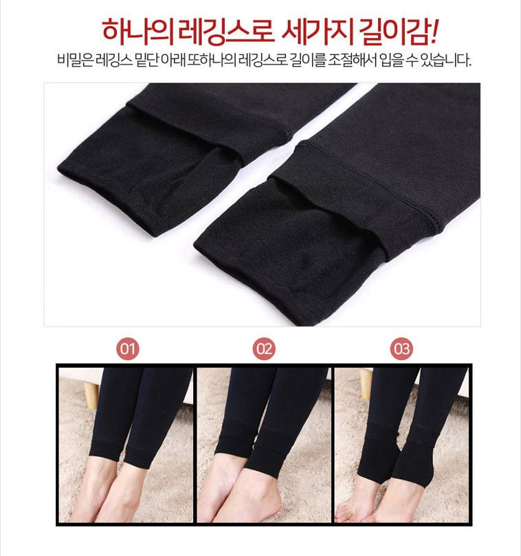 THERMAL LEGGING PANTS - CELANA MUSIM DINGIN - LONG JOHN CELANA