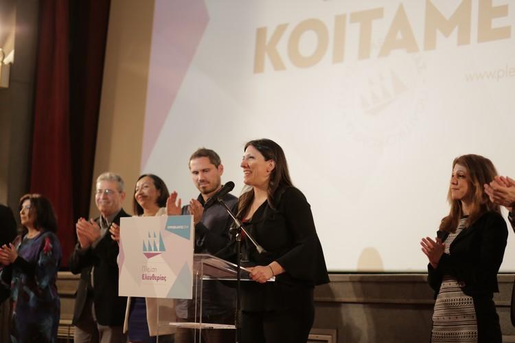 Παρουσιάστηκε το Ευρωψηφοδέλτιο της Πλεύσης Ελευθερίας της Ζωής Κωνσταντοπούλου