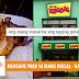 Post ng Isang Lalaki Tungkol sa Mang Inasal, Nagviral at Dapat mo Itong Mabasa!