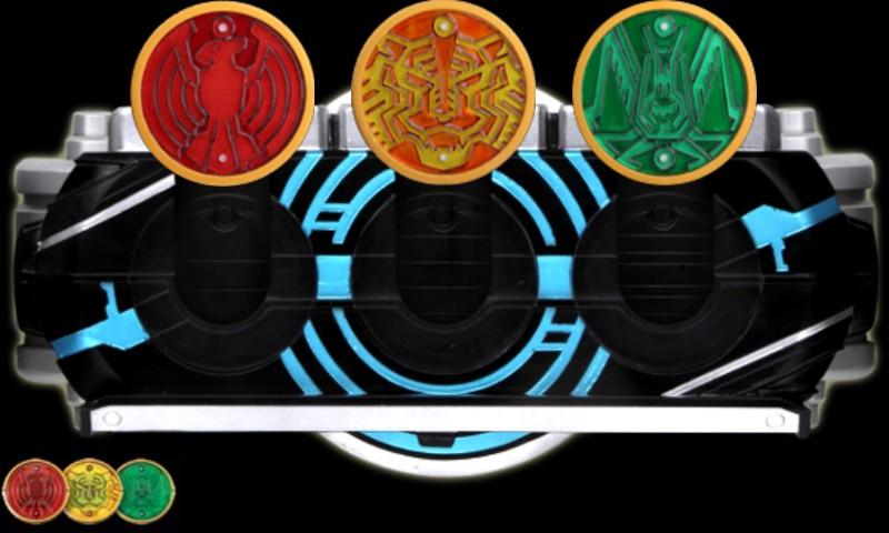 Kamen rider decade driver apk | KR Decade Henshin Belt 1 4 Download