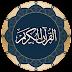 تحميل أفضل 20 تطبيق إسلامي للأندرويد والأعلي تقيماً بصيغة APK مجاناً