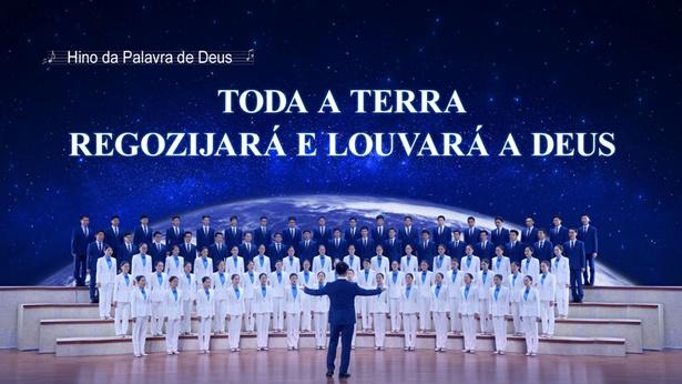 Hino da Palavra de Deus Toda a terra regozijará e louvará a Deus