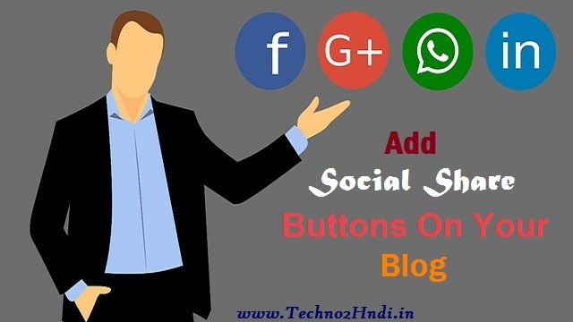 add social share buttoms on website