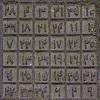 Les maths des carrés magiques