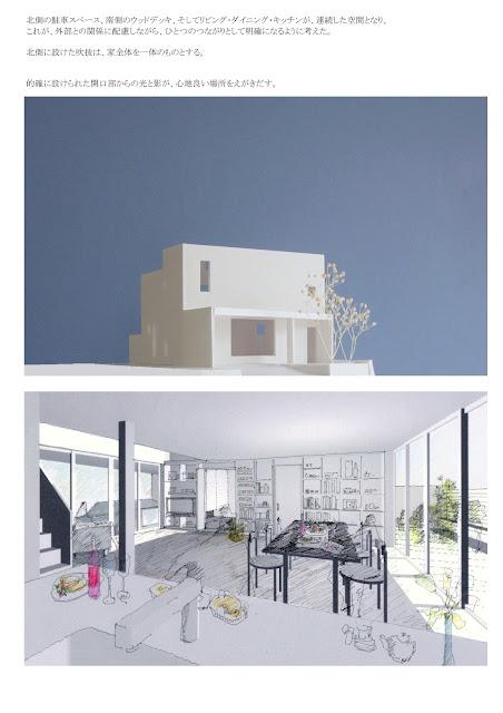 段状シルエットの中に立体的な空間を持つ住まい 外観イメージ 内観イメージ