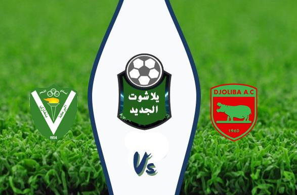 نتيجة مباراة النصر الليبي ودجوليبا اليوم الأحد 26-01-2020 كأس الكونفيدرالية